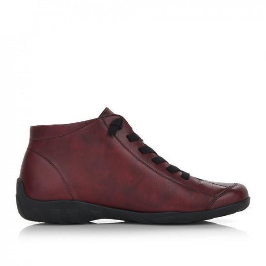 585ef55961e8 detail Dámská obuv RIEKER - REMONTE br R3491 35 ROT KOMBI H